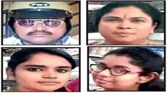 कर्नाटक: एक महिला और दो बेटियों ने रात कर ली आत्महत्या