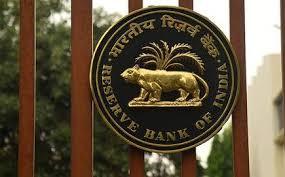 बैंक फ्रॉड में जबर्दस्त इजाफा, 1 साल में लगा 71543 करोड़ रुपए का चूना