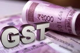 धोखाधड़ी पर लगेगी लगाम, GST रजिस्ट्रेशन के साथ आधार लिंक करना होगा जरूरी