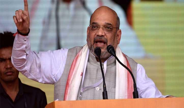 गृह मंत्री अमित शाह बोले- असम ही नहीं पूरे देश से घुसपैठियों को बाहर करेंगे