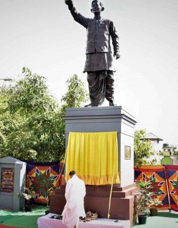 'Irawat stood for unity, love and sacrifice'