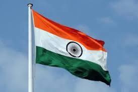 छब्बीस रेलवे स्टेशनों में लहराएगा राष्ट्रीय ध्वज