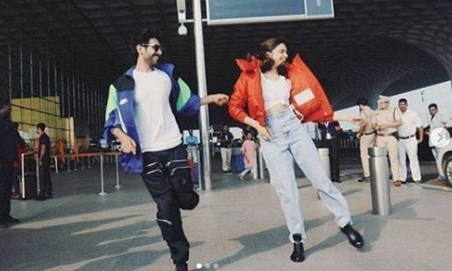 एयरपोर्ट पर कार्तिक ने दीपिका को सिखाया 'धीमे धीमे' स्टेप