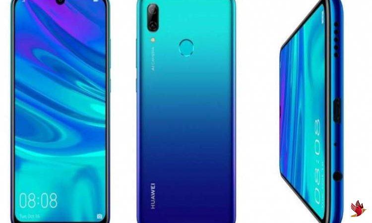 Huawei P smart Pro लॉन्च