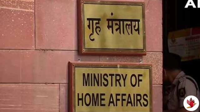 MHA seeks list of IPS/IAS from Arunachal, Mizoram with 'doubtful integrity'