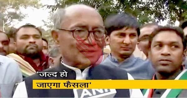 कमलनाथ के CM बनने पर किसी को कोई दिक्कत नहीं: दिग्विजय सिंह