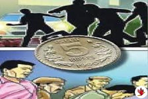 महज 5 रुपये के लिए 5 लोगों ने कर दी हत्या