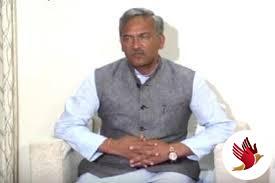 जल्द खत्म होगी उत्तराखंड में सरकारी कर्मचारियों की हड़तालः राज्य सरकार