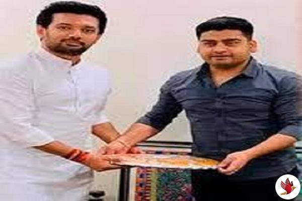 भाजपा सांसद रामकृपाल यादव के पुत्र लोजपा में होंगे शामिल