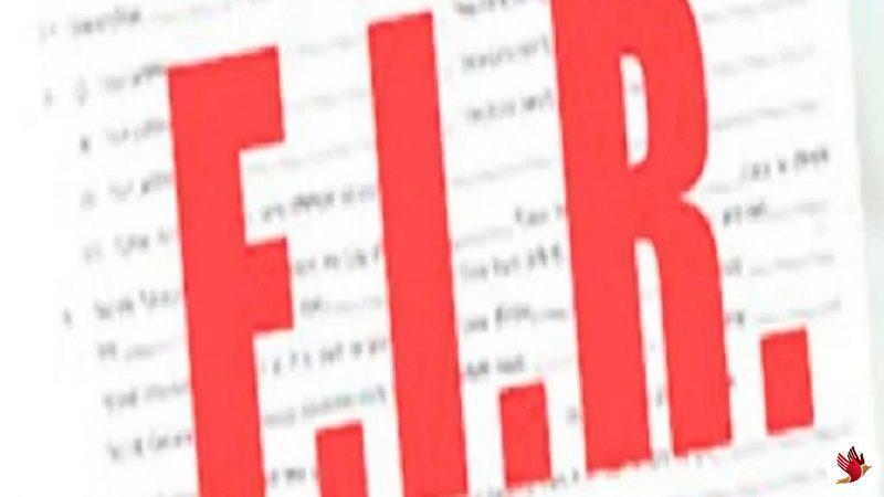 FIR for uploading fake 4G restoration