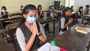 Mizoram Class 12 board exam to be resumed