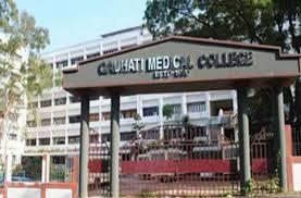 गुवाहाटी मेडिकल कॉलेज कुछ दिनों के लिए बंद