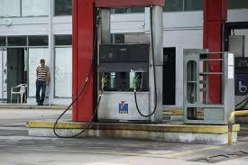 ran fuel shipment nears Venezuelan shores