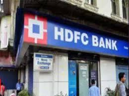 मार्च तिमाही में 22 फीसदी कम हुआ HDFC का शुद्ध लाभ