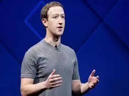 कोरोना संकट के बीच विश्व के तीसरे सबसे अमीर शख्स बने जुकरबर्ग