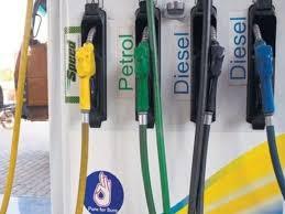 एक जून से इस राज्य में महंगा हो जाएगा पेट्रोल-डीजल