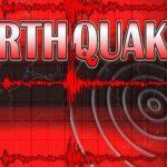 earthquake-678x381.jpg