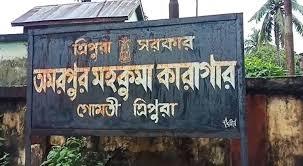 Undertrial prisoner commits suicide in Amarpur Jail