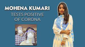 कोरोना वायरस से जूझ रहीं ये अभिनेत्री, अब दोस्तों ने भेजा खास संदेश