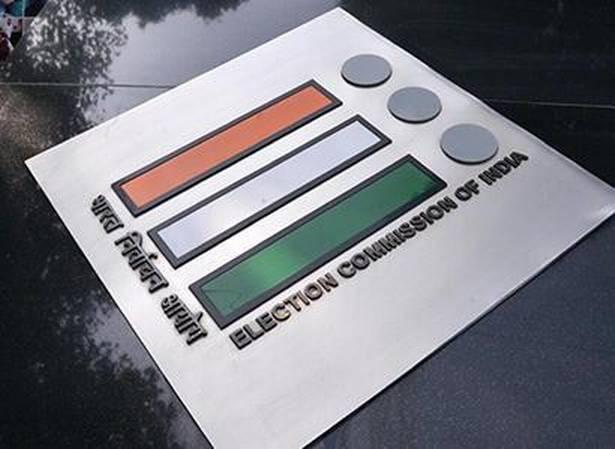 Manipur & Meghalaya to go for Rajya Sabha polls on June 19