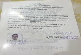 बिहार के नवीन चौधरी बने जम्मू-कश्मीर के नागरिक