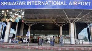 एयरपोर्ट पर सेना के जवान के बैग से गोलियां बरामद