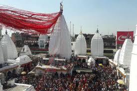 झारखंड हाईकोर्ट ने वैद्यनाथ मंदिर खोलने को किया जवाब तलब