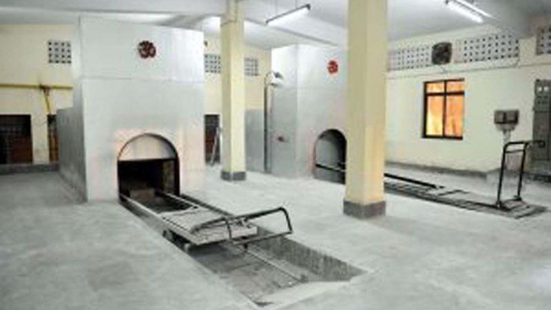 Guwahati gets a new electric crematorium