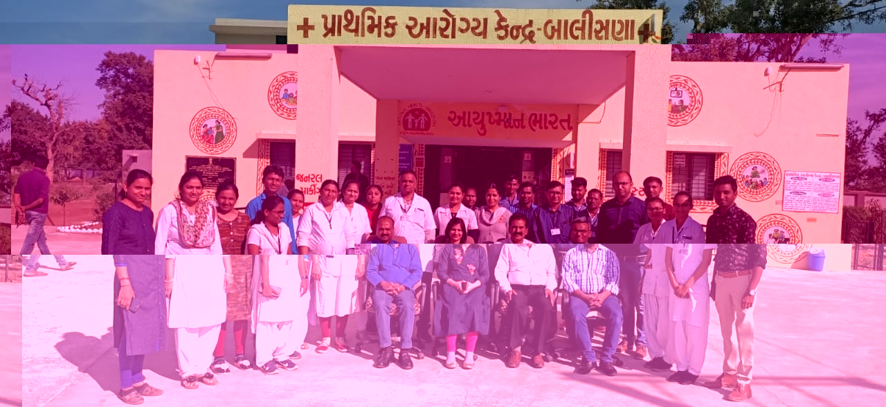 The Balisana Primary Health Center of Prantij Taluka awarded by the Government of India for its excellent performance and quality.