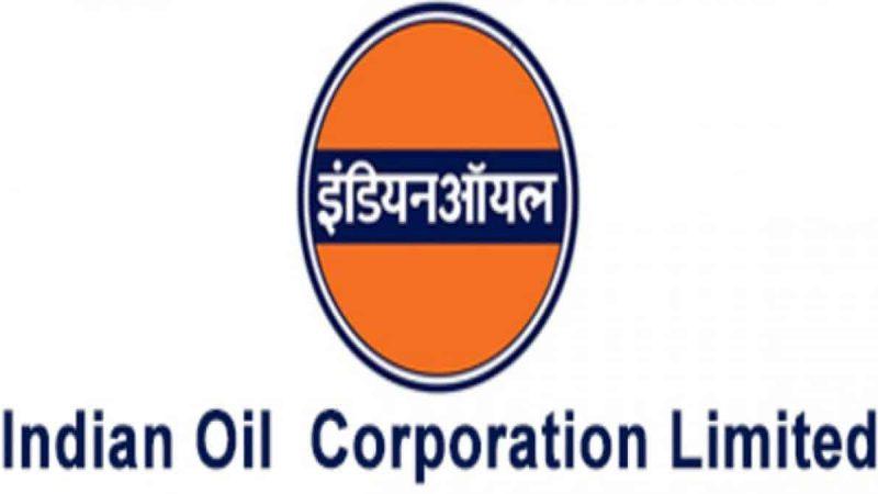 IOCL का 47 फीसदी कम हुआ शुद्ध लाभ