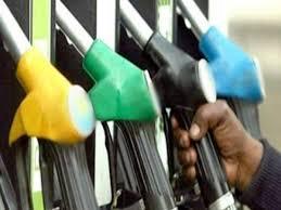 लगातार तीसरे दिन नहीं बढ़े पेट्रोल-डीजल के दाम