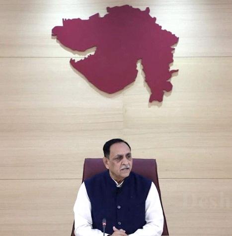 ગુજરાતમાં 11 હજાર કરોડનું રોકાણ આવ્યું