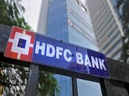 HDFC बैंक : 1 सितंबर से लेट पेमेंट महंगा
