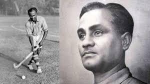 National Sports Day: गुलाम भारत को दी पहचान