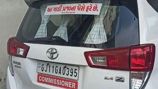 """જૂનાગઢ : """"આ ગાડી પ્રજાના પૈસે ફરે છે"""" તેવા સ્ટીકર લાગાવાયા"""