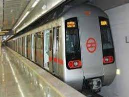 Delhi: आज से हर लाइन पर मिलेगी मेट्रो