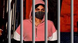 जेल में ऐसी कट रही है रिया चक्रवर्ती की जिंदगी