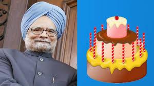 जन्मदिन : मनमोहन सिंह