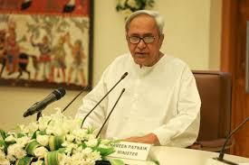 ओडिशा के मुख्यमंत्री की मांग