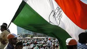 कांग्रेस कार्यकर्ताओं पर लाठीचार्ज