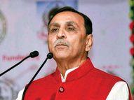 નવી શિક્ષણ નીતિનો અમલ કરનારું ગુજરાત પ્રથમ રાજ્ય બનશે : સીએમ