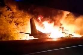 विमान दुर्घटना में 22 लोगों की मौत