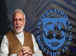 मोदी का 'आत्मनिर्भर भारत' अभियान : आईएमएफ