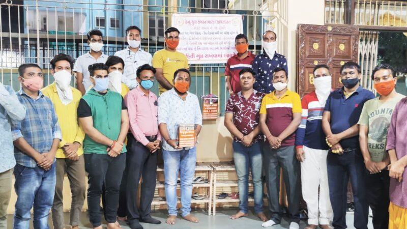 સાબરકાંઠા હિન્દુ યુવા સંગઠન ભારત દ્વારા લવજેહાદ-રેપ રોકવા માટે સંકટ સમયના ભાઈઓ નામની એક નવી પહેલ
