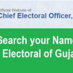 gujarat-voter-id-download-1280x720.jpg