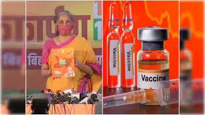 बिहार चुनाव: आयोग – कोरोना वैक्सीन का वादा नहीं है
