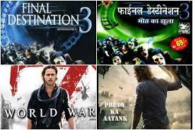 इन हॉलीवुड फिल्मों के हिंदी नाम सुनकर रख लेंगे कानों पर हाथ