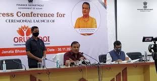 Assam CM to launch ambitious Orunodoi Scheme on Tuesday