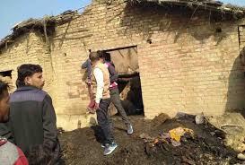 बांदा में संदिग्ध हालात में घर में लगी आग