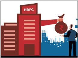 सख्त होंगे NBFC के लिए नियम